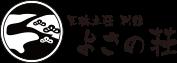 【公式】天橋立荘 別館 よさの荘